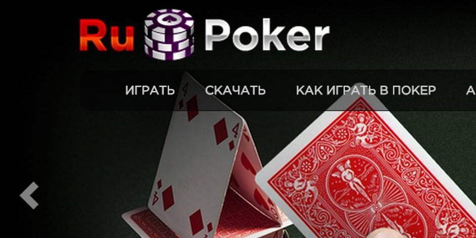 Casino adjarabet poker betting patterns alabama lsu betting line 2021